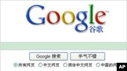 Η Google θα προσφέρει υπηρεσίες μέσω Χόνγκ Κόνγκ
