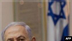 ისრაელი თურქეთს ბოდიშს არ მოუხდის