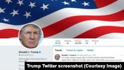 သမၼတ Trump Twitter