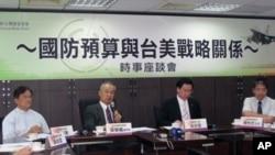 新台灣智庫6月21日研討會邀請前軍政人員就美國售台武器發表演講