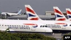 British Airways vazhdon grevën