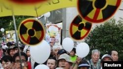 Biểu tình chống hạt nhân trước tư gia của Thủ tướng Nhật Yoshihiko Noda tại Tokyo