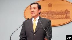 Presiden Taiwan, Ma Ying-jeou mengumumkan rencana pembersihan ranjau darat yang memenuhi dua pulau dekat perbatasan Tiongkok.