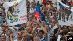 Donetsk'te maden işçileri Ukrayna güçlerinin bölgeyi terketmeleri için grev başlattı