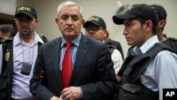 危地馬拉前總統莫利納被調查。