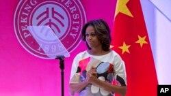 米歇尔•奥巴马在美国驻华使馆主持教育研讨会