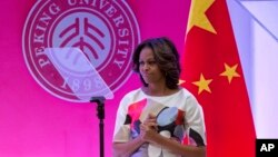 U.S. first lady Michelle Obama reacts after she gave a speech at Stanford Center in the Peking University in Beijing, China, March 22, 2014.