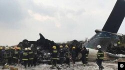 nepal air crash