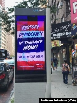 Anti-Thai government Billboards in NYC