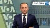 Час-Тайм. Українське питання на Генасамблеї ООН - головне