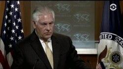 Тиллерсон заявил, что он и Трамп «не рады» новым санкциям против России