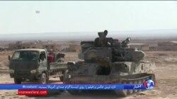 جزئیات جدیدی از حمله ائتلاف به رهبری آمریکا به مناطق تحت کنترل دولت اسد