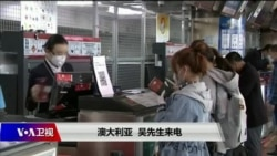 时事大家谈:听信中共宣传疫情好转,海外华人回国挤爆机场
