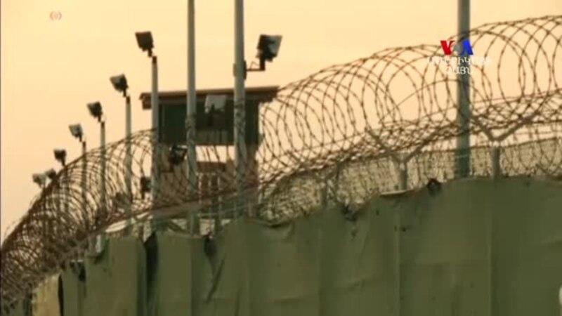 Ռումինիայում ու Լիտվայում ԿՀՎ-ին պատկանող բանտերի վերաբերյալ եվրոպական դատարանի պահանջը