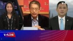 海峡论谈 完整版(2019年11月3日)