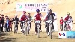 سومین دور مسابقات بایسکل رانی در بامیان