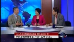 VOA卫视(2014年11月4日 第二小时节目)
