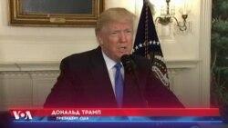 Трамп о вооруженном нападении на конгрессмена