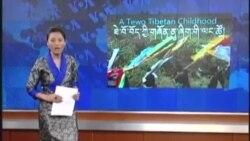Cyber Tibet Sept 20, 2013