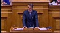 Greece Reforms