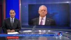 وزیر دفاع آمریکا راهی افغانستان و جنوب آسیا شد