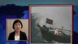 VOA连线:日本拟在硫磺岛增设监听设施; 918事变82周年 中日关系停滞不前