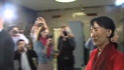 Chuyến đi Mỹ của bà Aung San Suu Kyi