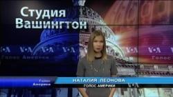выбрать слушать радио голос америки на русском лопатками