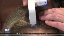 تازه های تکنولوژی/ ساخت یک ابزار جدید برای بهبود بهداشت موی سر