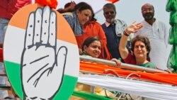 Indira Gandhi ရဲ့ေျမး အိႏၵိယႏိုင္ငံေရးမွာ ပါဝင္လႈပ္ရွား