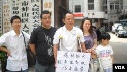 安徽資深民運人士張林(中架拐杖者) (維權網)