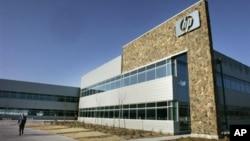 Комплекс компании Hewlett Packard Enterprise