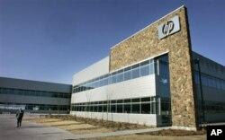 Un complexe de la compagnie Hewlett-Packard à Conway, dans l'Arkansas
