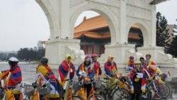 台湾藏人:争取西藏自由,声援李明哲
