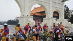 台湾藏人及人权团体举行为西藏自由而骑活动