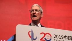 美國國會及行政當局中國委員會就蘋果公司與新疆問題發表聲明