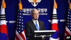Sekretar za odbranu SAD Džim Matis u Južnoj Koreji
