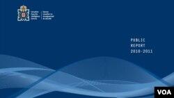 20일 캐나다 보안정보국이 발표한 2010~2011 연례 보고서 표지.