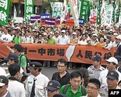 绿营26号示威