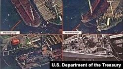 미 재무부 해외자산통제실은 지난달 북한 선박 '례성강 1호'가 공해상에서 다른 선박으로부터 유류제품으로 보이는 물건을 옮겨 싣는 장면을 포착한 위성사진을 공개했다.
