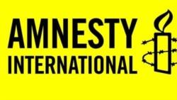 Amnestii Internaashinaal Haala Naannoo Tigraay Ilaalchisuun Gabaasa Haaraa Baase