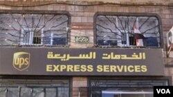 Kantor pengiriman paket UPS di Sana'a, Yaman tempat paket berisi bahan peledak dikirimkan ke AS.