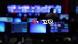 VOA卫视-周末专辑