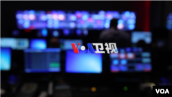 VOA Mandarin Live Streaming Test