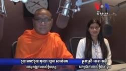 Cambodian Human Rights and Land Activists Meet US Officials 