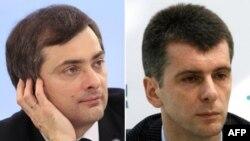 Владислав Сурков и Михаил Прохоров