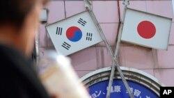 Jepang akan memulai kembali pembicaraan mengenai kontrol ekspor dengan Korea Selatan. (Foto: ilustrasi).