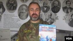 Автор книги «Русская Америка от Аляски до Калифорнии» Сергей Полонский