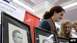 Tre konkurentë republikanë, aktivitete në Uashington