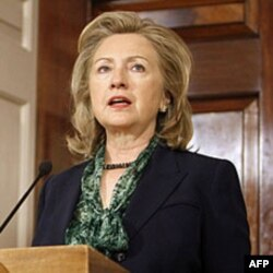 Državna sekretarka Hilari Klinton daje izjavu povodom bin Ladenove smrti